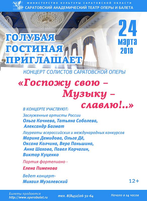 Бишкек парк афиша кино